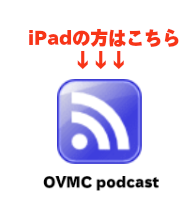 podcastsbana-.png